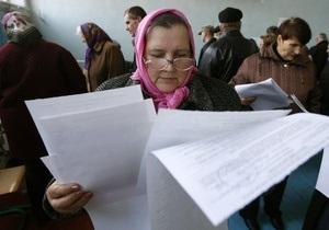 Сегодня в Украине пройдут повторные выборы в 797 местных советов