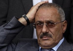 Президент Йемена подписал план по передаче власти