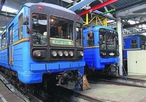 Завтра в киевском метро начнет курсировать поезд российского производства