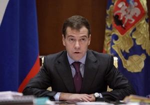 Медведев рассказал о льготах Газпрому