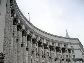Известия: Кресла фикс
