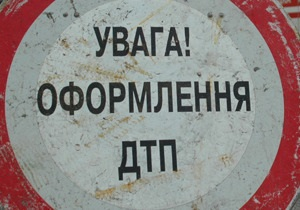 В Житомирской области автомобиль сбил велосипедистов: есть жертвы