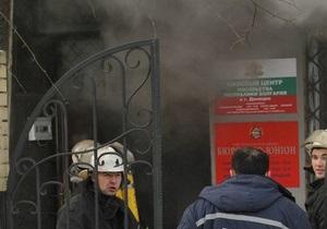В центре Донецка произошел пожар