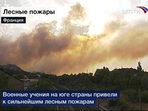 Сильнейший пожар во Франции: огонь подбирается к Марселю