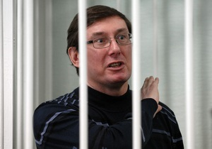 Луценко не прекратит голодовку до суда
