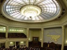 Депутаты решили поработать следующую неделю под куполом ВР