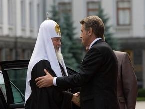 Ющенко встретился с патриархом Кириллом