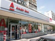 Альфа-Банк (Украина) совместно с Универсальной лизинговой компанией «Альфа» передал в финансовый лизинг зерносушильно-очистной комплекс