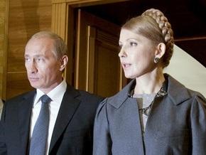 Тимошенко поговорила с Путиным: Вопросы по модернизации ГТС сняты