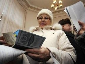 В октябре россияне унесли из банков $13 млрд