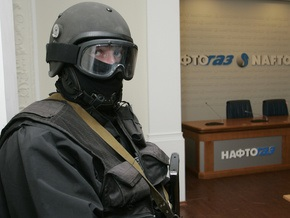 СБУ передала в прокуратуру дело о растаможке спорного газа