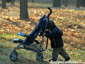 Рада увеличила материальную помощь при рождении ребенка