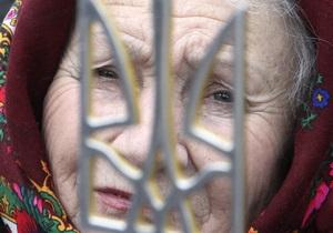 Опрос: Две трети украинцев указали на ухудшение материального положения за последний год
