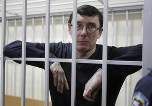 Американский суд отказался возобновить производство по иску Луценко к Пшонке