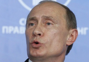 Путин заявил, что смена правительства накануне президентских выборов нежелательна