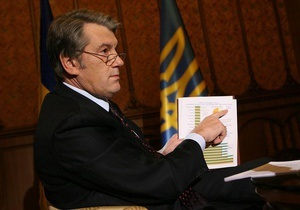 Ющенко поручил правительству обеспечить своевременную выплату стипендий студентам