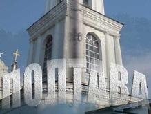 В Полтаве осквернили памятники жертвам фашизма