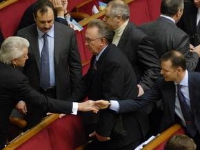 В БЮТ заявили, что выделение 97 млн на содержание Рады инициировал Литвин