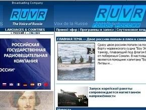 Ъ: Голос России начинает вещание на украинском языке