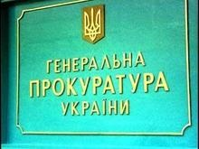 Лещенко заявил, что Генпрокуратура пытается  накинуть замок на роток