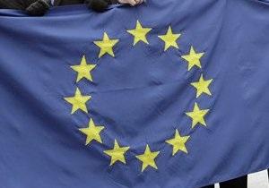 Европарламент закрепил за Украиной право запросить членство в ЕС
