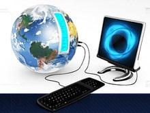 Ученые изобрели ускоритель интернета