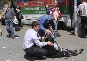 Днепропетровским террористам предъявлено обвинение