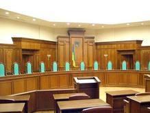 Конституционный суд добавил украинцам прав