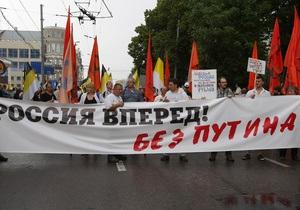 Выборы в Координационный совет российской оппозиции: ожидания и реальность - DW