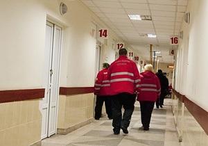 В Киеве создадут  центр экстренной медицинской помощи