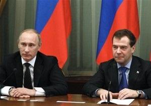 Медведев и Путин поздравили Януковича с Новым годом