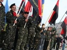 Под Тернополем открыли молодежный лагерь УПА