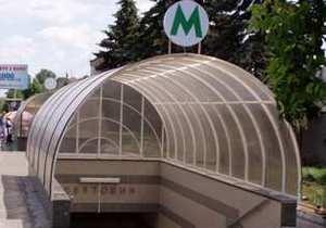 В Киеве движение поездов на красной ветке временно остановлено