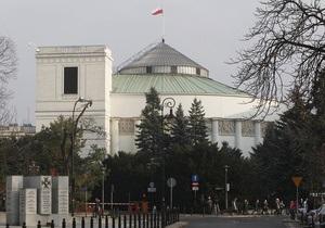 Поляк, готовивший теракт против президента и правительства, планировал еще два убийства