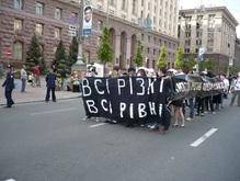 В Киеве прошло  первое в Украине санкционированное шествие за права геев и лесбиянок