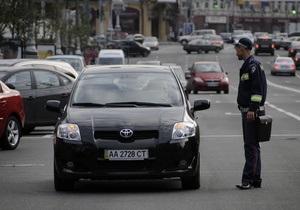 Суд просят запретить сотрудникам ГАИ останавливать автомобили  просто так