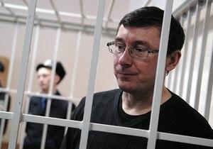 Луценко - Киев - ГПС - Супруга Луценко заявила, что его не доставили в Киев