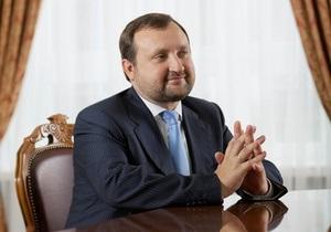 Арбузов - кабинет Арбузова - В пресс-службе Арбузова опровергли информацию о его кабинете на Грушевского