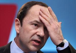 Тигипко выступил против удерживания гривни за счет резервов НБУ