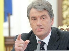 Ющенко примет участие в съезде Нашей Украины