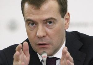 Медведев: Благополучной Европы не было бы без жертв советского народа