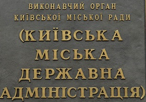 Мэрия объявила конкурс на должность главного архитектора Киева
