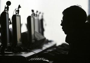 Хакерские атаки - ФБР и Microsoft обезвредили масштабную хакерскую сеть, заподозрив Украину и Россию