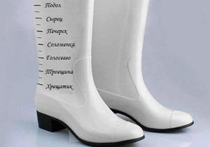 Киев - резиновые сапоги - наводнение - Киевские власти организуют выдачу бесплатных резиновых сапог