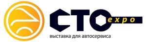 93% участников опроса украинских СТО и автомагазинов готовы к новой выставке