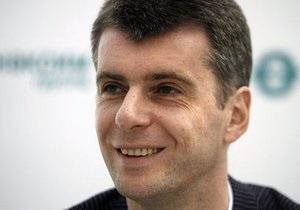 Прохоров приобрел РБК, Лесневский планирует купить канал в Германии