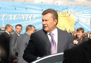 Украинская диаспора в США встретит Януковича акцией протеста