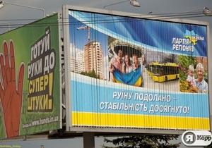 Наблюдатели: В Украине мы видим не столкновение мировоззрений, но борьбу финансово-олигархических кланов