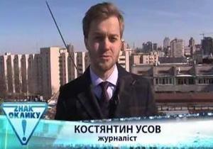 Резонансный сюжет о СИЗО: прокуратура обещает не преследовать журналиста ТВі