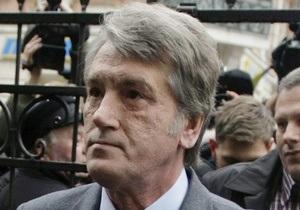 СМИ: Ющенко пойдет на выборы по округу во Львовской области